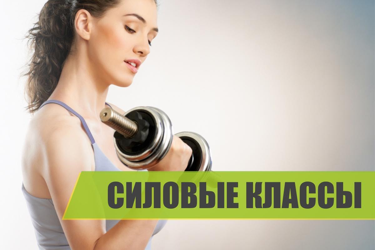 групповые программы для похудения